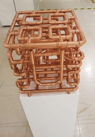 Cubelett